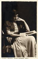 Vintage Ladies Cabinet Cards (226)