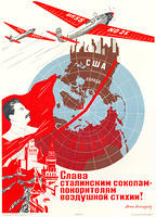 3746012132 fd603a22b8 Russia poster 7-18 O