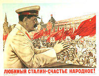 4319439394 953ff8da02 USSR ... LOVE STALIN - HAPPINESS TO THE PEOPLE . O