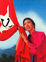 4426476972 a8e9601a7d China ... ballet- The Red Detachment of Women O